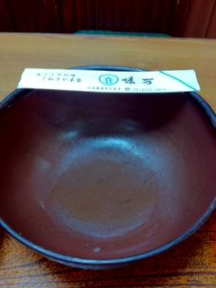 1128鉄鍋