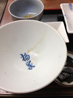 1129茶碗