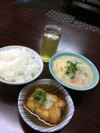 1204定食