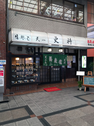 1205店