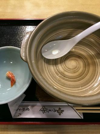 1205鍋