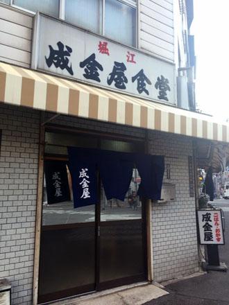 1208店