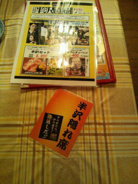 20131101_172644.jpg