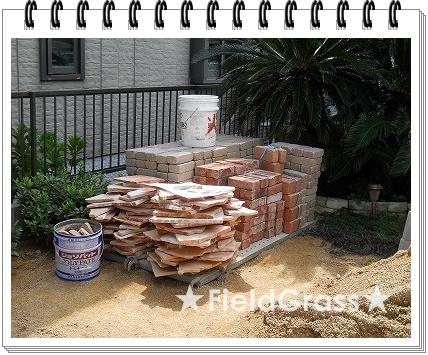 材料 乱貼り石 レンガ アンティーク