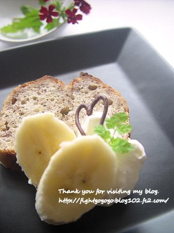 バナナnoパウンドケーキ