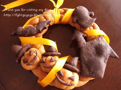 ハロウィン飾りパン