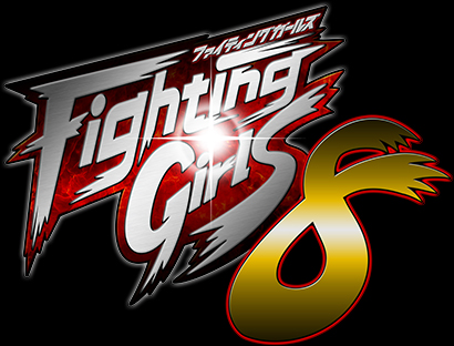 FG8_logo_小