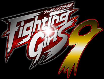 FG9_logo_小