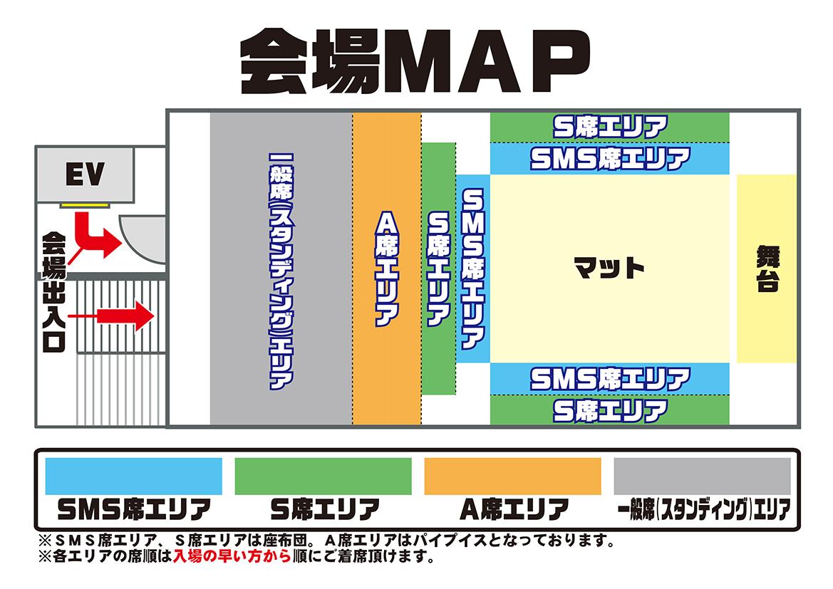 会場マップ_FGin大阪web用