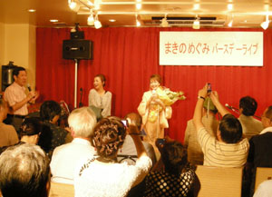 megumi_ba-sudei3