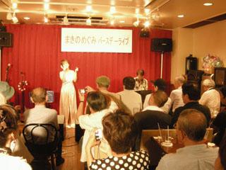 megumi_ba-sudei8