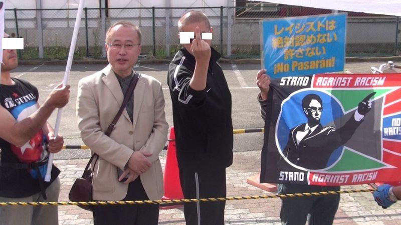 有田芳生とシバキ隊