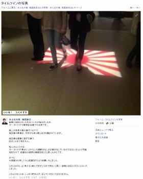 news186309_pho01.jpg