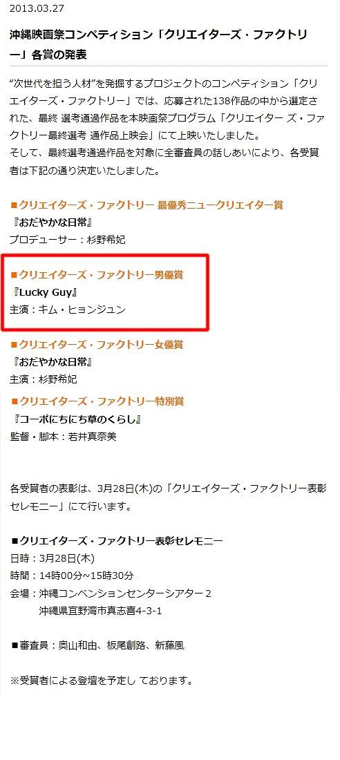 20130327_okinawa01.jpg