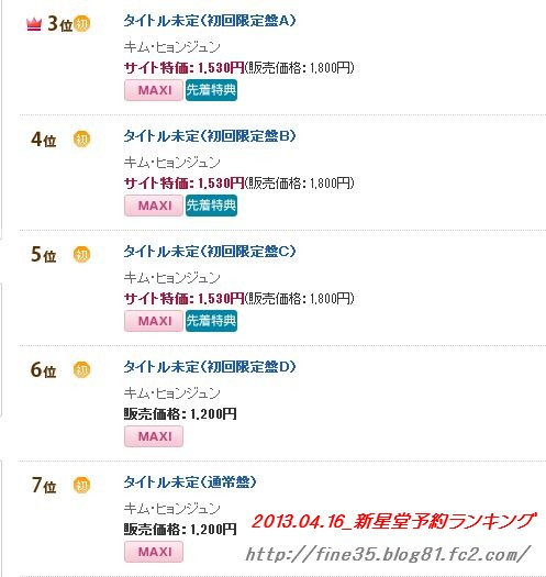 2013_shinseido0416.jpg