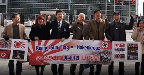 新しい小日本の小満小清小日章小旭旗