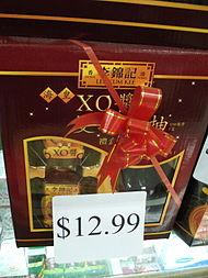 190px-XO_sauce香港では、高価なXO醤は贈答品としても人気がある