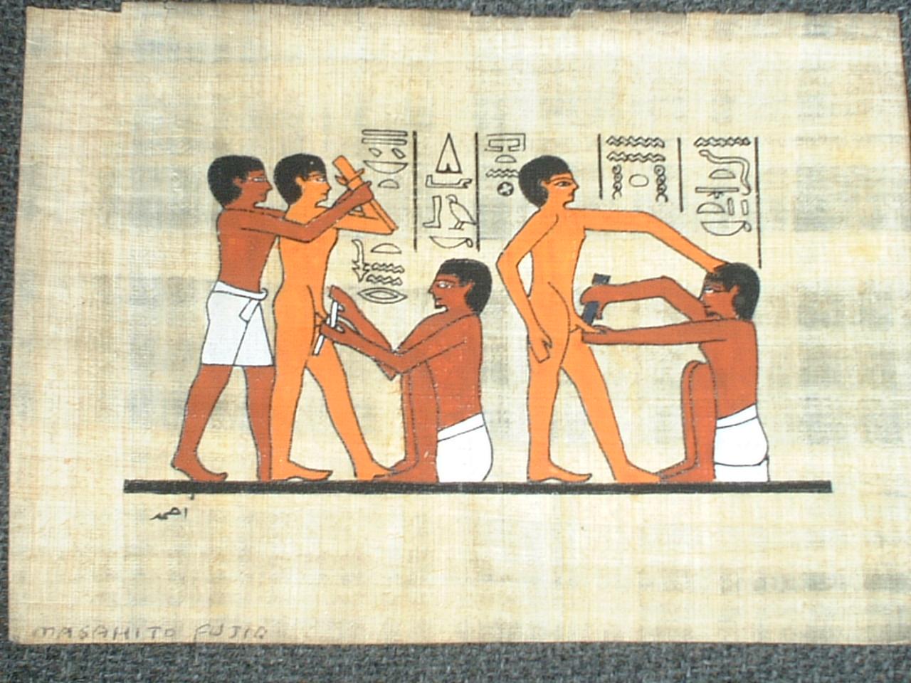 papyrusインターネット 聖書ばなし