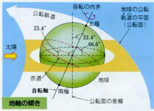R-199b.jpg