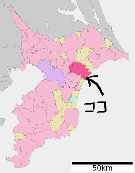 Location_of_Sammu_city_Chiba_prefecture_Japan_svg.png