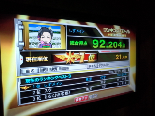 moblog_d21cc5b4.jpg