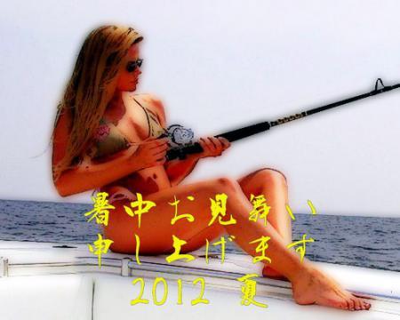 shotyuomimai2012.jpg