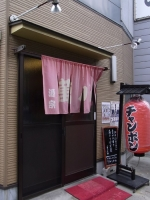 Manhachi_FrontView.jpg
