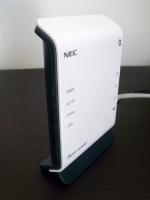 NEC_LAN_Rooter.jpg