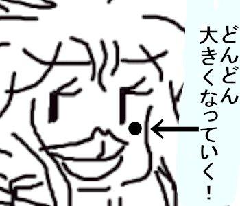130918a_20130921201348fc0.jpg