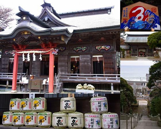 130219大洗磯前神社