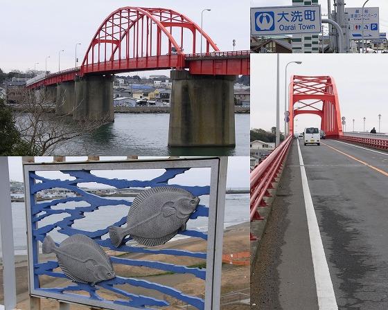 130219海門橋