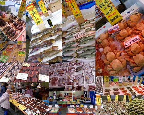 130219那珂湊おさかな市場-2