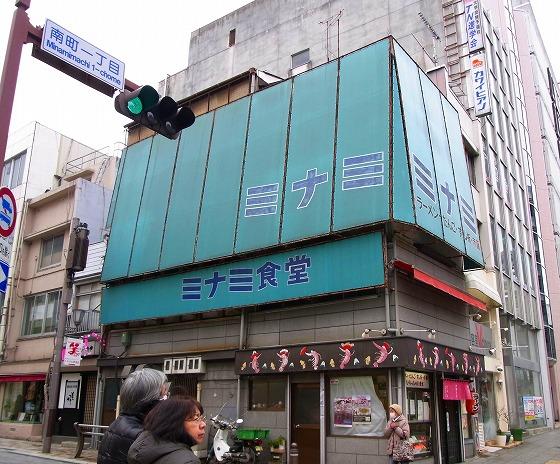 130219水戸駅周辺散策-2