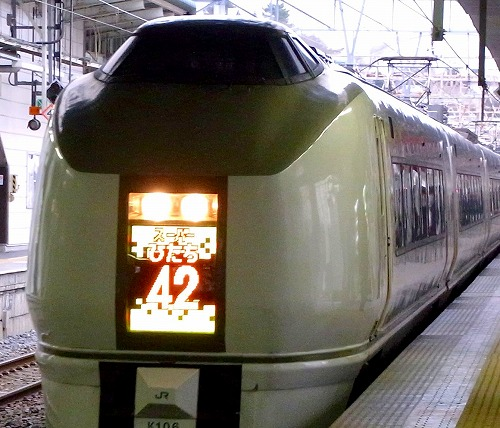 130219スーパーひたち42号