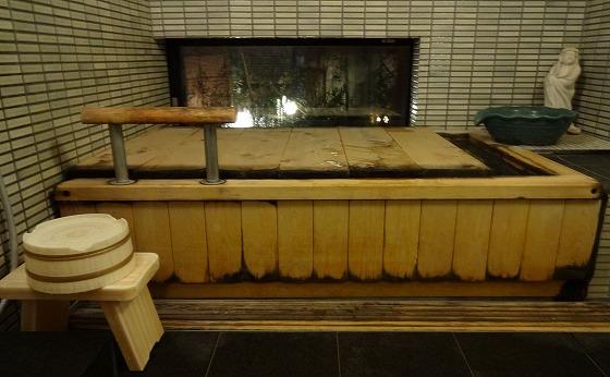 130219澤の屋風呂