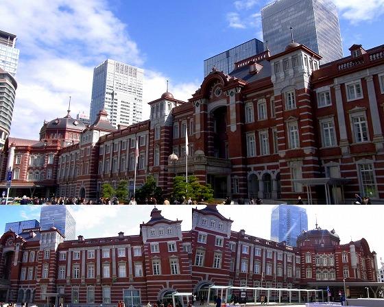 130220東京駅
