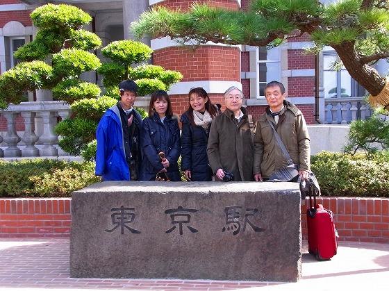 130220東京駅集合