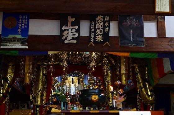 130423瑠璃光寺本堂