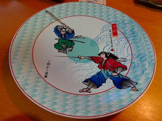 虎河豚刺しの皿