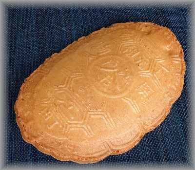 130425江戸金亀の甲煎餅