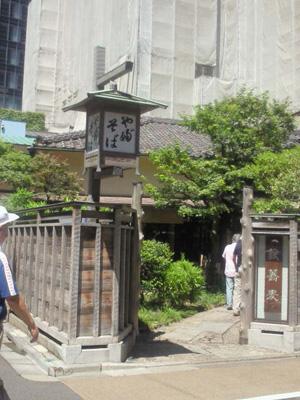 NEC_0026_ここまで千葉勝浦