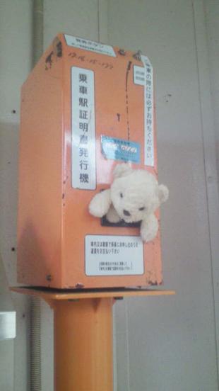 NEC_0861_20120703151042.jpg