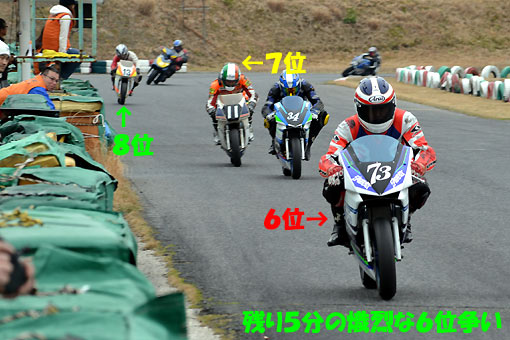 DSC_0664009.jpg