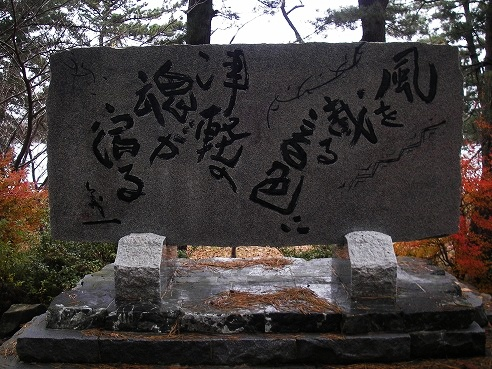 ykuIMGP3911.jpg