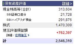 3-21-1_20130321230815.jpg