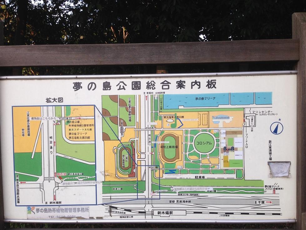 yumenoshima.jpg