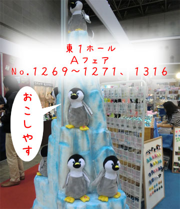 gift2012aut.jpg