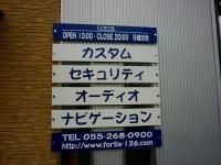 017_20141101162212f28.jpg