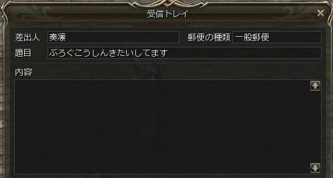 Shot00114.png