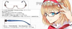 スクリーンショット(2014-11-22 12.47.41)